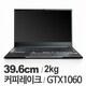 한성컴퓨터  TFG156 (SSD 120GB)_이미지