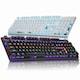 ABKO HACKER K595 LED 축교환 게이밍 기계식 (블랙, 갈축)_이미지