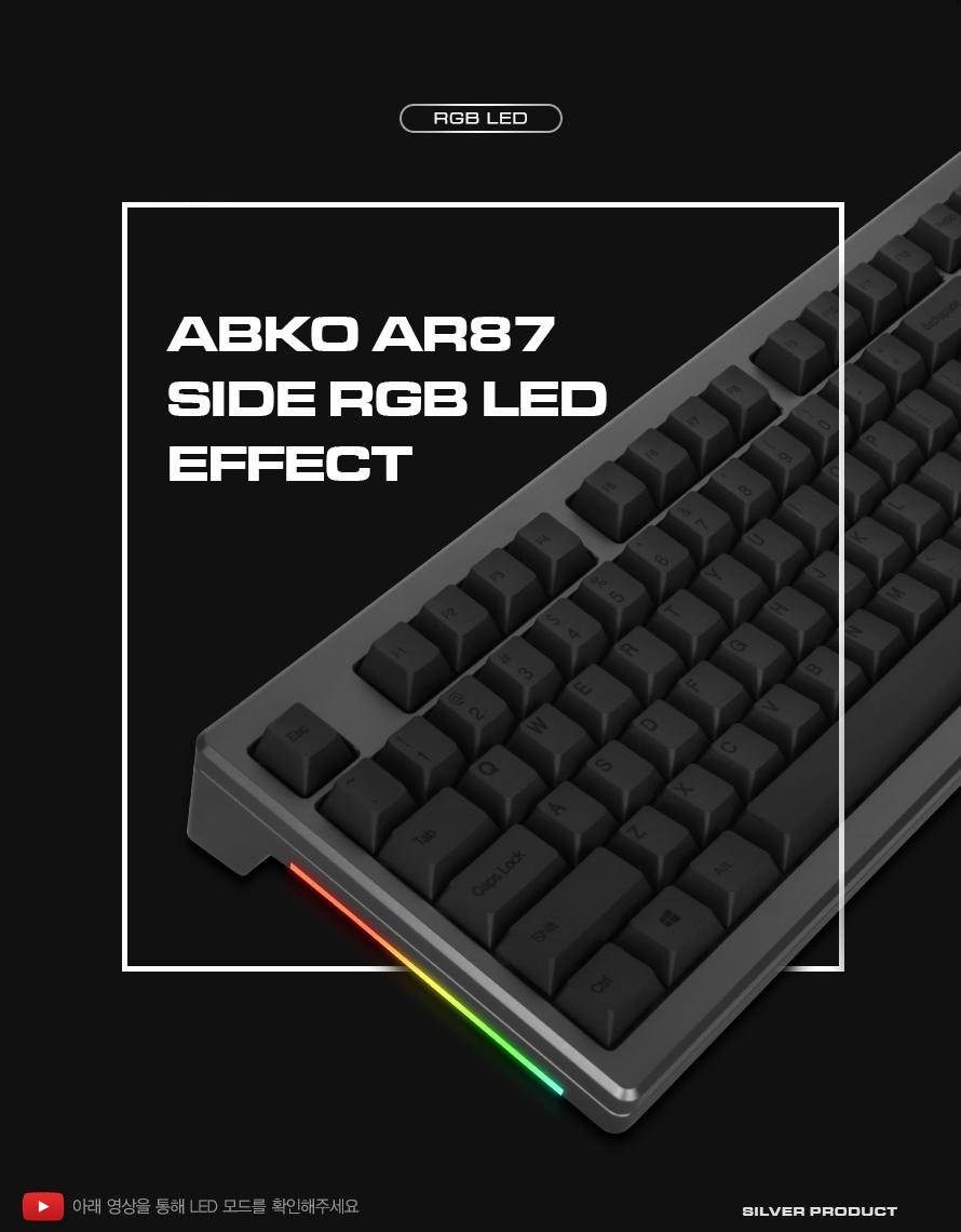 ABKO  AR87 CNC 풀 알루미늄 체리키보드(다크그레이, 흑축)