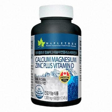 메이플트리  칼슘 마그네슘 아연 플러스 비타민D 90정 (1개)