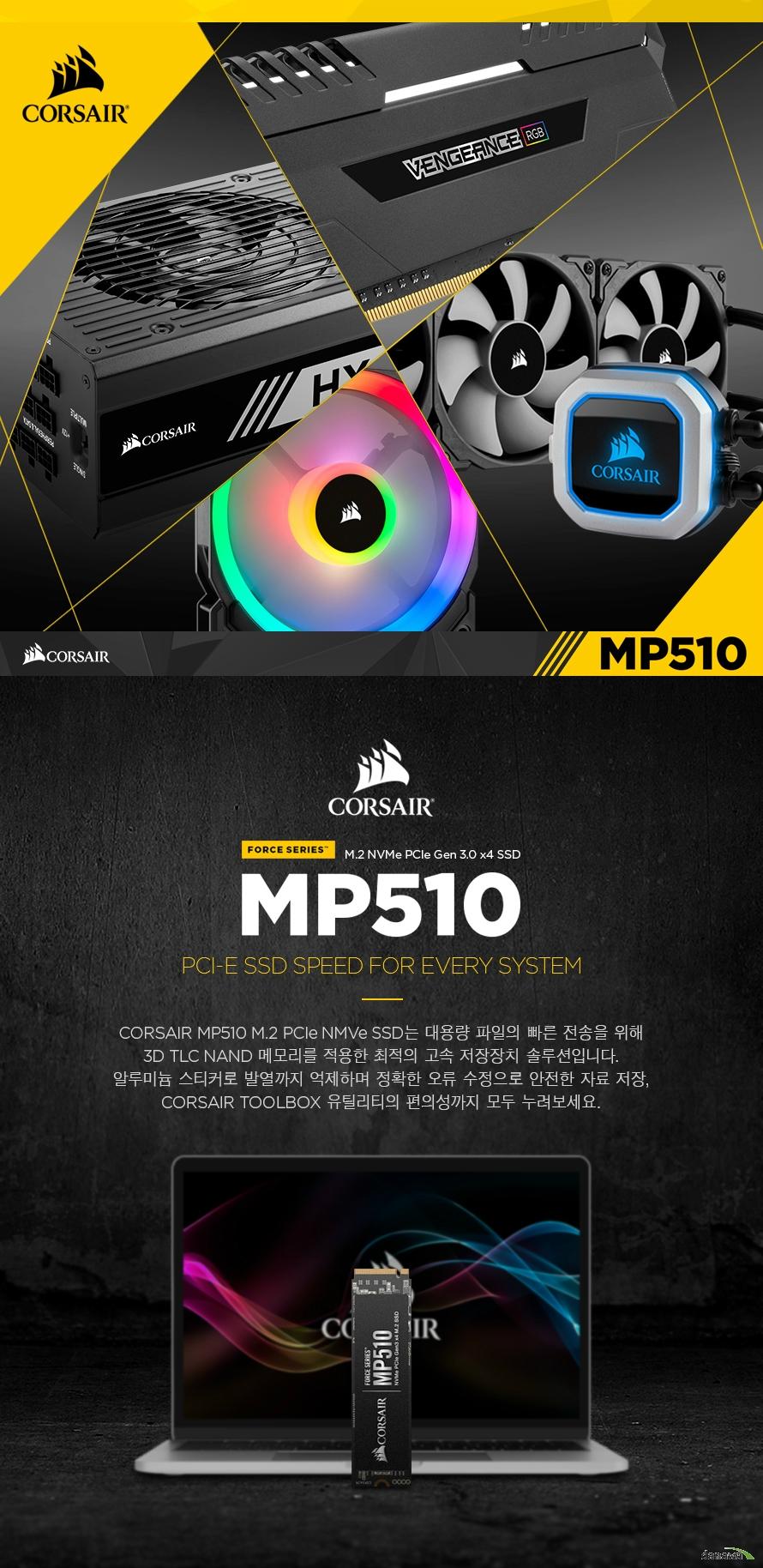 CORSAIR  Force Series MP510 M.2 2280(240GB)