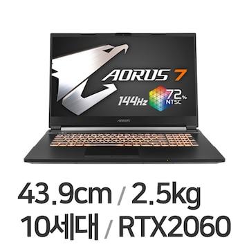 GIGABYTE AORUS 7 KB i7 (SSD 1TB)_이미지