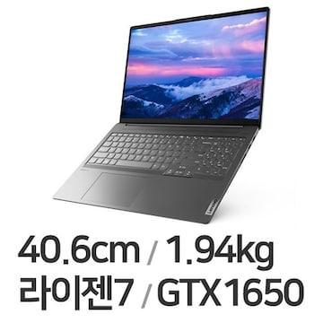 레노버 아이디어패드 Slim5 Pro 16ACH6 R7 1650