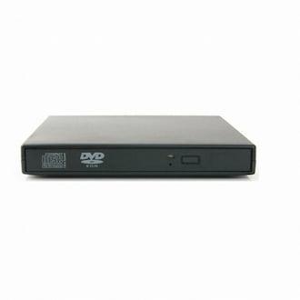 라이트컴 COMS USB 외장형 ODD BB866_이미지