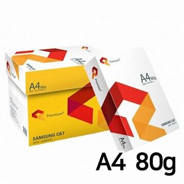삼성물산  프리미엄 복사용지 A4 80g 박스 (2,500매)