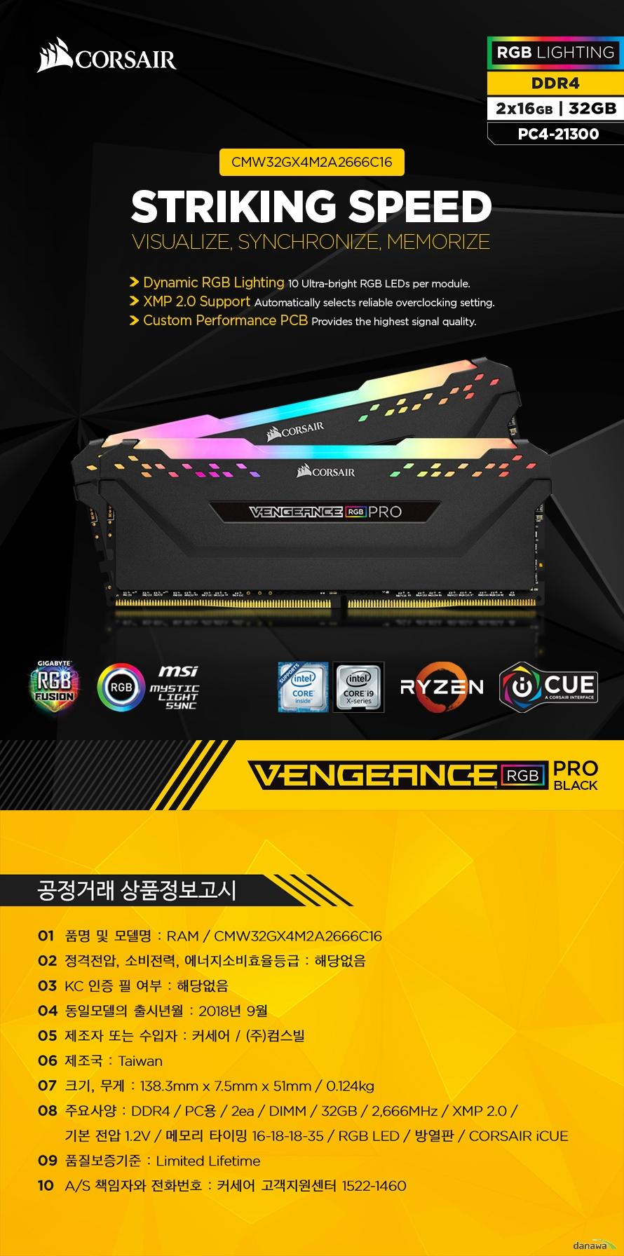 CORSAIR  DDR4 32G PC4-21300 CL16 VENGEANCE PRO RGB BLACK (16Gx2)