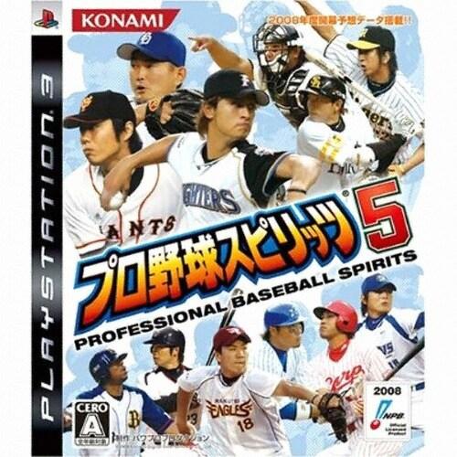 프로야구 스피리츠 5 (Professional Baseball Spirits 5) PS3 병행수입_이미지