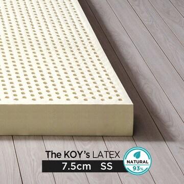 더코이즈 말레이시아 천연라텍스 매트리스 7.5cm+겉커버(킹 K)