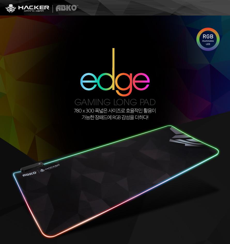 ABKO HACKER 엣지 RGB LED 게이밍 장패드
