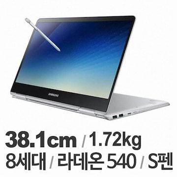 2018 노트북 Pen NT950QAA-X58