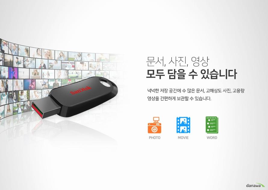 Sandisk Cruzer Snap CZ62 (128GB)