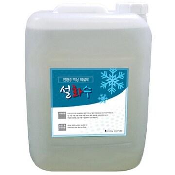 삼성컴퍼니 친환경 액상 제설제 설화수 20L(1개)