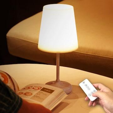 더숨 LED 무선 리모컨 테이블스탠드