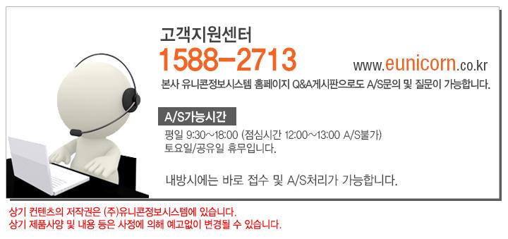 서진네트웍스 UNICORN HC-2500S (1TB)
