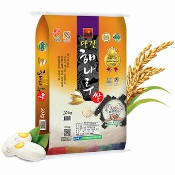 해나루 당진 해나루쌀 20kg (20년산)