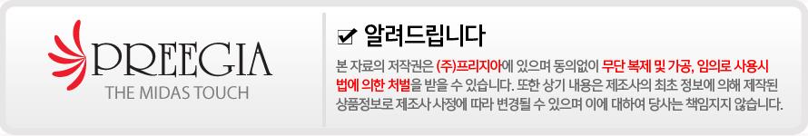 QUBE KOREA HOOK TV HT2410LED (스탠드)