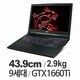 MSI GL시리즈 GL73 9SDK 얼티밋 프로 (1TB + SSD 512GB)_이미지