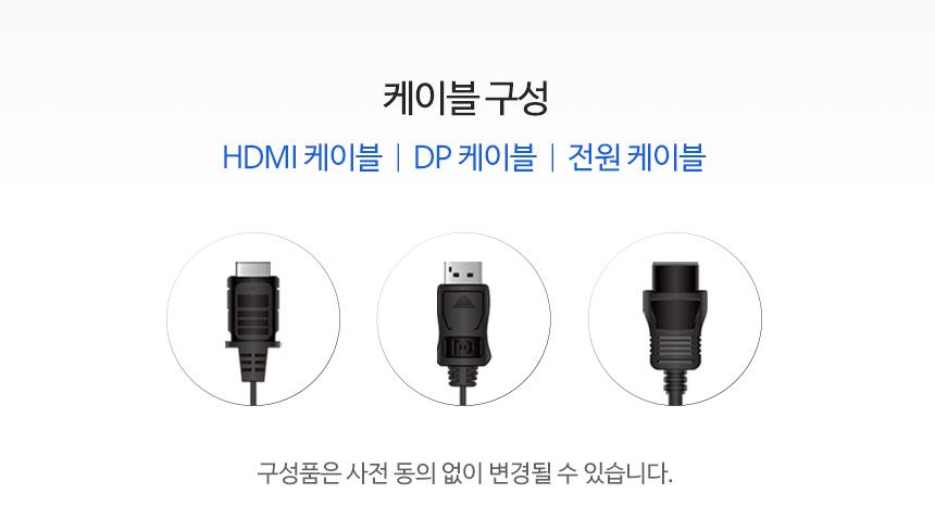필립스 325M1 QHD 165 프리싱크 HDR 400 엠비글로우 무결점