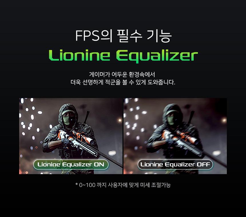 주연테크 리오나인 LX27HQ 나노IPS 165 무결점