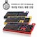 앱코 HACKER K660 ARC 프리미엄 카일 광축 완전방수 레인보우 LED (블랙, 클릭)_이미지