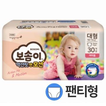 보솜이 액션핏 앤 모션 팬티 대형 여아 (90매)_이미지