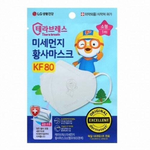 LG생활건강 테라브레스 미세먼지 황사마스크 KF80 소형 (1개입) (15개)_이미지