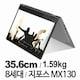 레노버  YOGA 530-14IKB 81EK00V5KR (SSD 512GB)_이미지