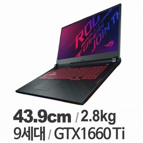ASUS ROG Strix G G731GU-EV001 (SSD 256GB)_이미지