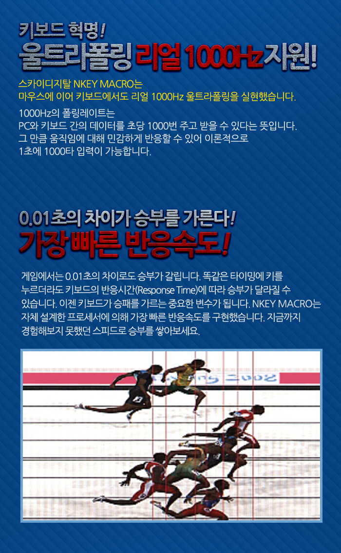 스카이디지탈 NKEYBOARD NKEY-매크로