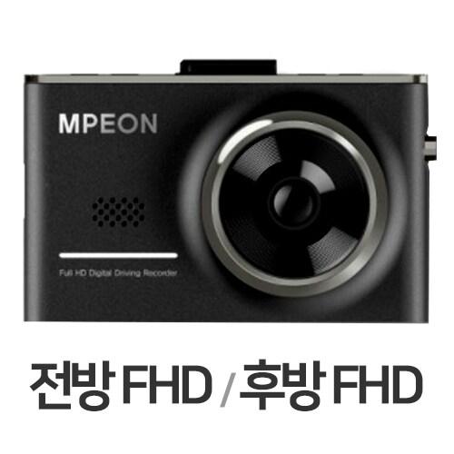엠피온 MDR-F480 2채널 (32GB, 무료장착)_이미지