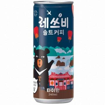 롯데칠성 레쓰비 솔트커피 (타이완) 240ml(30개)