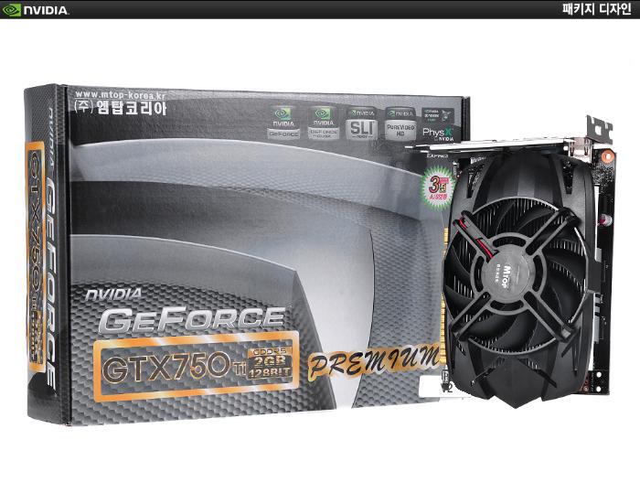 MTOP 지포스 GTX750 Ti V2 D5 2GB 프리미엄 패키지