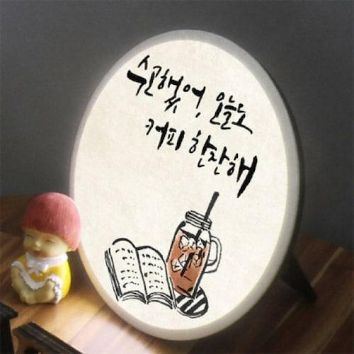 꾸밈 LED 커피한잔 액자 무드등 25cm_이미지