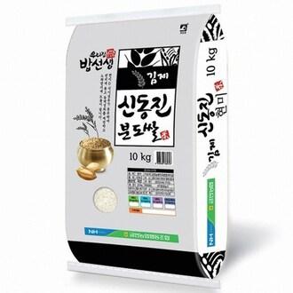 우리집밥선생 신동진 분도쌀 9분도 10kg (20년산) (1개)_이미지