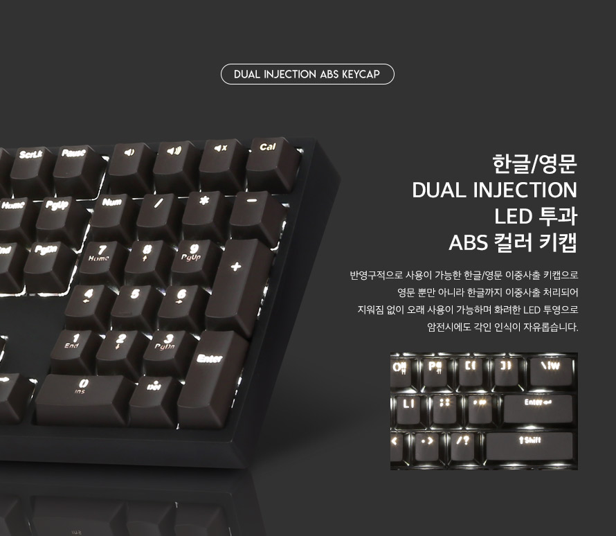 COX  CV108 BLACK V광축 완전방수 교체축 단일 LED 게이밍(넌클릭)