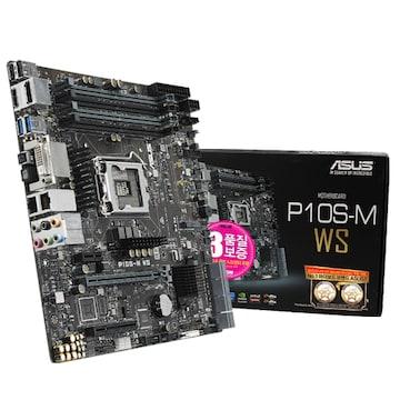 ASUS P10S-M WS STCOM