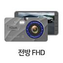 KDSAFE 히든뷰어 S4 1채널