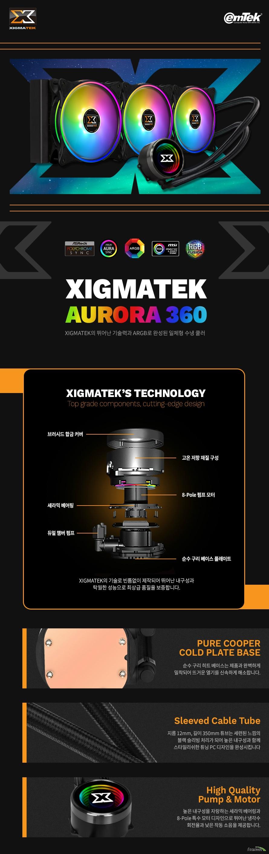 XIGMATEK AURORA 360