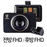 티브이코리아 캐치온 로얄 2채널 (64GB, 무료장착)