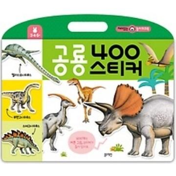 블루래빗 재미있는 놀이 워크북 공룡 400 스티커_이미지