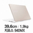 삼성전자 노트북5 NT550R5L-Z77S