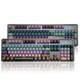 MAXTILL TRON G510K V2 축교환 게이밍 기계식 키보드_이미지