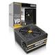 Antec VP500P PLUS 80PLUS Standard 230V EU