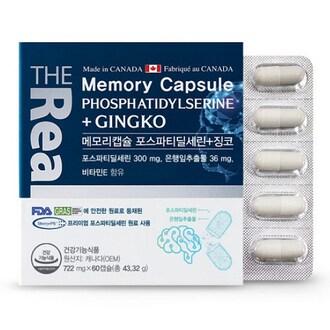더리얼 메모리캡슐 포스파티딜세린 플러스 징코 60캡슐 (1개)_이미지