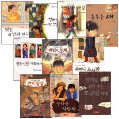 계림  행복한 책읽기 시리즈 (10권 세트, (1권-10권) )_이미지