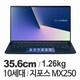 ASUS 젠북 14 UX434FLC-A6267T (SSD 1TB)
