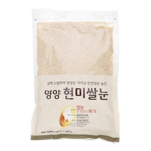 두리두리 영양현미쌀눈 500g (1개)_이미지