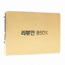 �������ũ 850X Series 850X1
