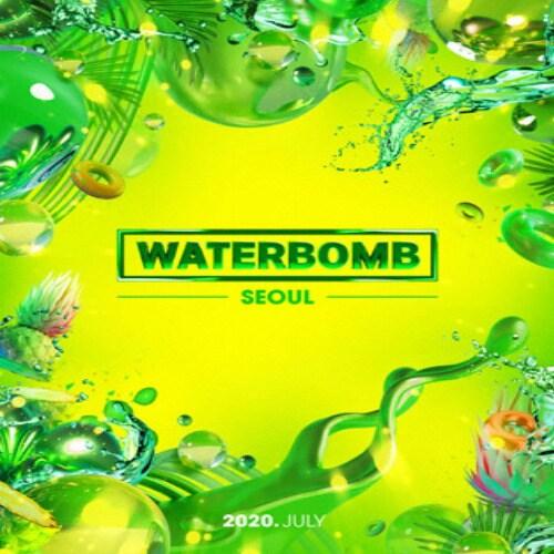 WATERBOMB(워터밤) 워터밤 2020 공연 이용권 1인 (서울) (특별이벤트)_이미지