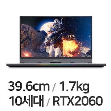 한성컴퓨터  TFG256XG 아방가르드 (SSD 500GB)